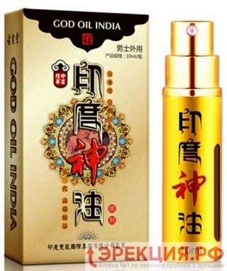 God Oil India