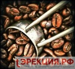 Кофе: пить или нет
