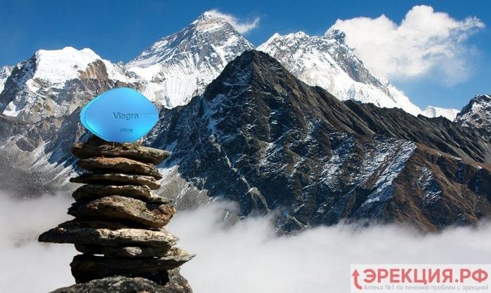 Виагра альпинистам