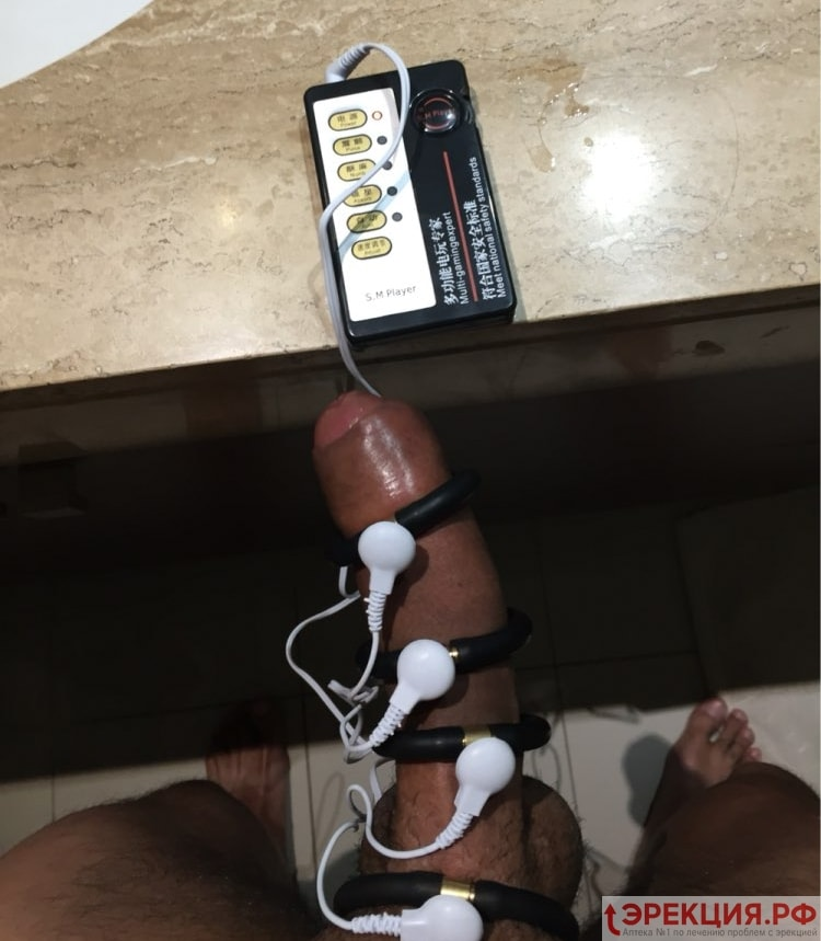 Электростимуляция полового члена в домашних условиях