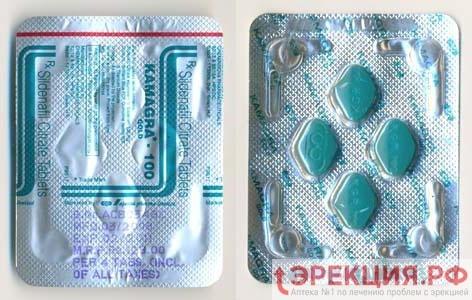 блистер таблеток камагра 100 мг gold