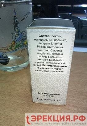 состав препарата молот тора