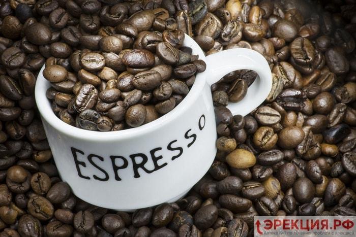 кофеин пагубно воздействует на выработку тестостерона