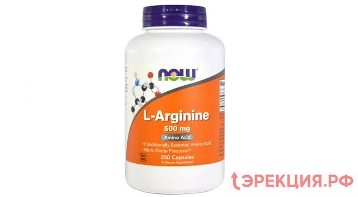 капсулы l-аргинина 500 мг