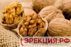 грецкие орехи для эрекции
