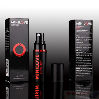 MINILOVE Men Spray