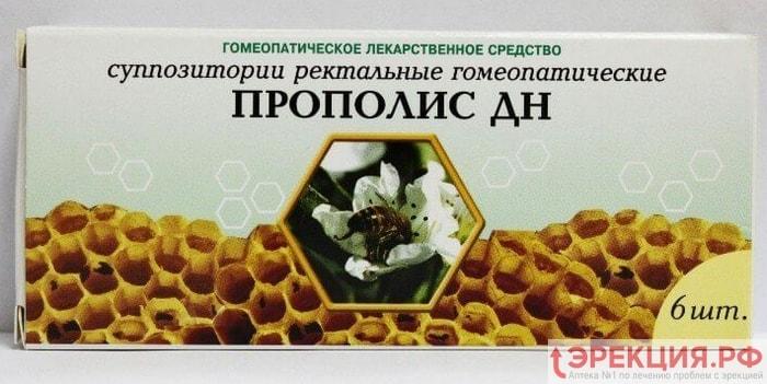 Ректальные свечи Прополис ДН