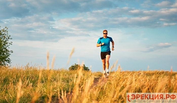 Повышаем потенцию с помощью бега