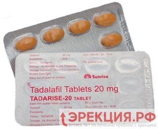 дженерик препарата сиалис - tadalafil tablets 20 mg