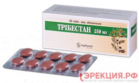 таблетки трибестан 050 мг